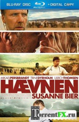 Месть / Haevnen HDRip | Лицензия