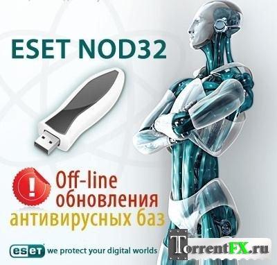 ESET NOD32 Offline Updater 6134 (20110520)