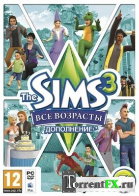Sims 3: Все возрасты / The Sims 3: Generations