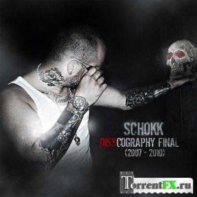 Schokk - Дискография (2007-2010) MP3