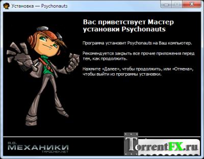 Psychonauts | Repack