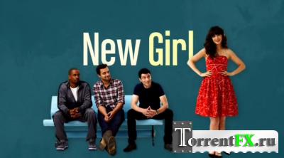Новая девушка / New Girl (Трейлер)