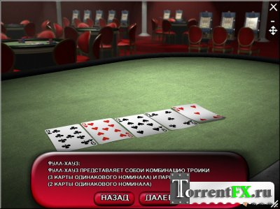 Texas Hold'Em Poker 3D Deluxe Edition | Repack