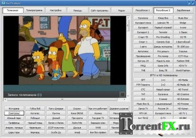 RusTV Player 2.1