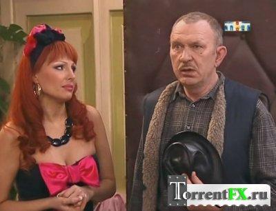 Счастливы вместе [S01-04] (2009)