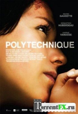 Политех / Polytechnique
