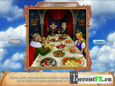 PeaceCraft 3 / Полцарства за Принцессу 3 (Лицензия)