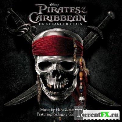 OST. Пираты Карибского Моря: На Странных Берегах (Саундтреки)