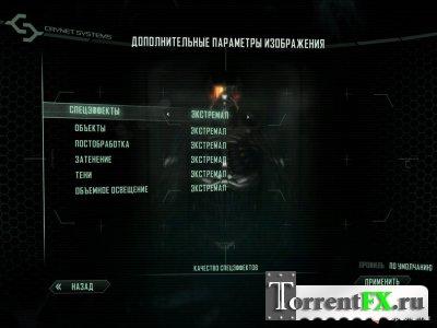 Crysis 2 [v.1.8-1] RePack