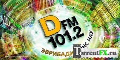 VA - Радио DFM - TOP 50 [Май] (2011) MP3