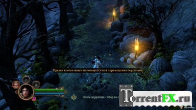 Dungeon Siege 3 (2011) [Demo ,Русский] PC