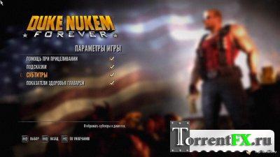 Русификатор Duke Nukem Forever (Профессиональный/1C-СофтКлаб) (Текст+Звук)