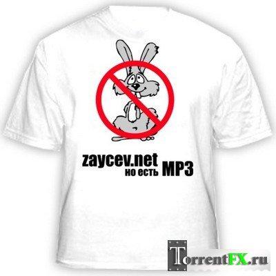 VA - TOP 100 Зайцев.нет (08.06.2011) MP3