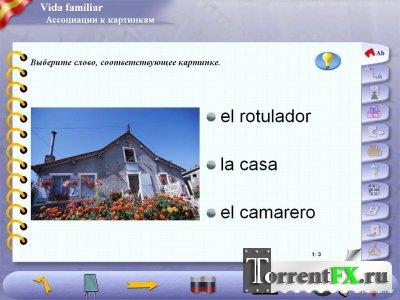 Tell me More. Испанский язык. Полный курс