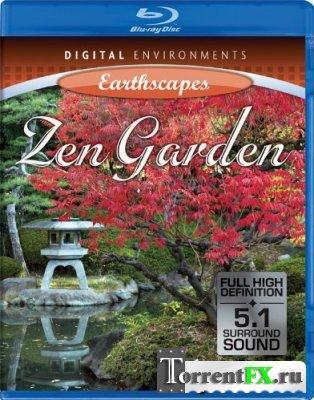 Живые пейзажи: Дзен сад / Living Landscapes: Zen Garden (Релакс фильм)