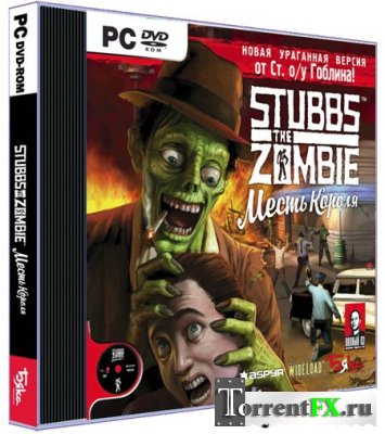 Stubbs the Zombie - Месть Короля (RUS)(RePack)