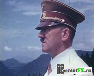 Секреты Второй мировой: Последние дни Адольфа Гитлера / Secrets of World War 2