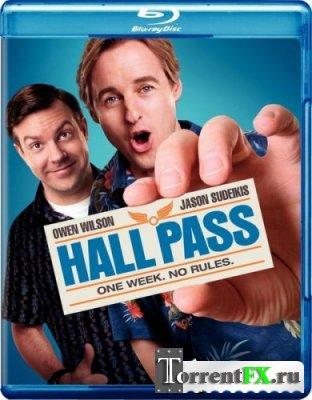 ���������� ������ / Hall Pass | ��������