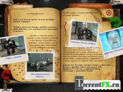 Сборник игр по поиску предметов 6 (2010-2011) [RUS]