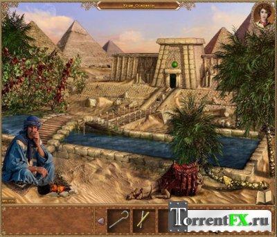 Сборник игр по поиску предметов 2 (2008-2010) [RUS]