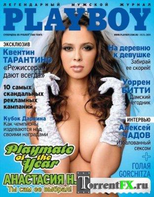 Playboy №7 Россия (июль 2011)