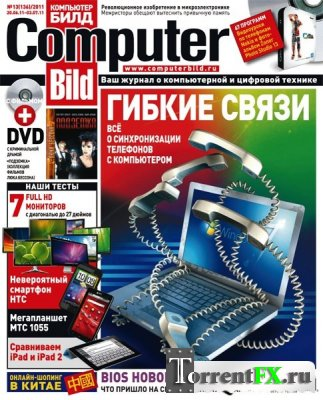 ComputerBild [13 июня]