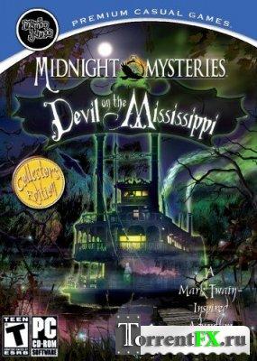 ���������� �����: ������ �� ��������� / Midnight Mysteries