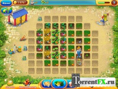 Чудо ферма 2 / Virtual Farm 2