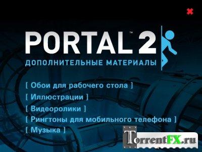 Portal 2 Bonus DVD