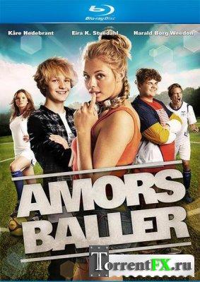 Шары амура / Amors baller