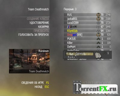 Call of Duty: Modern Warfare 2 (RUS) [MultiPlayer Only] [Rip|v2.2]