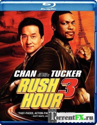 Час пик 3 / Rush Hour 3