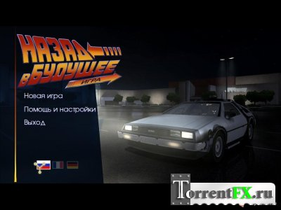 Back to the Future: Episode 5. OUTATIME (RUS|MULTi3) [P]