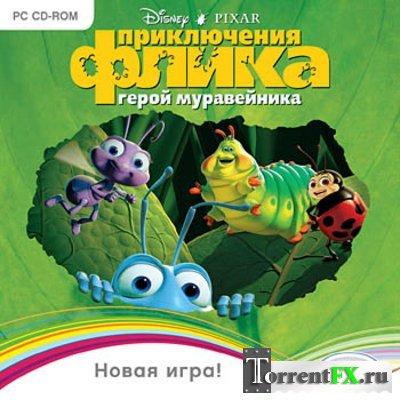 Приключения Флика. Герой муравейника / Bug's Life