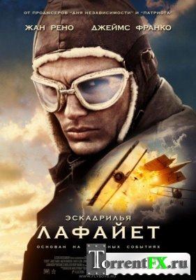 Эскадрилья «Лафайет» / Flyboys