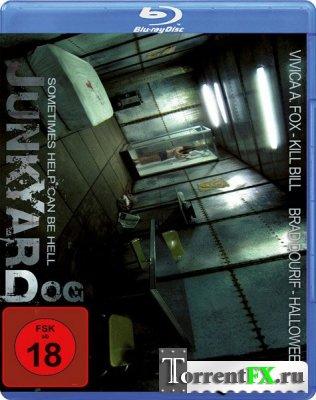 Цепной пес / Junkyard Dog | Лицензия