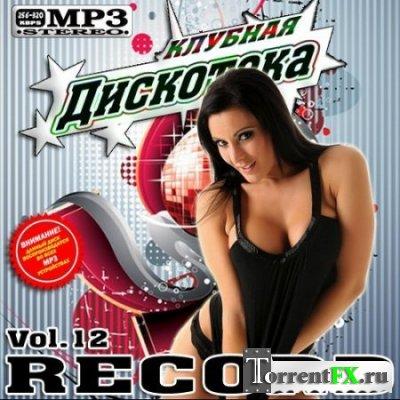 Клубная дискотека Record Vol.12 50/50