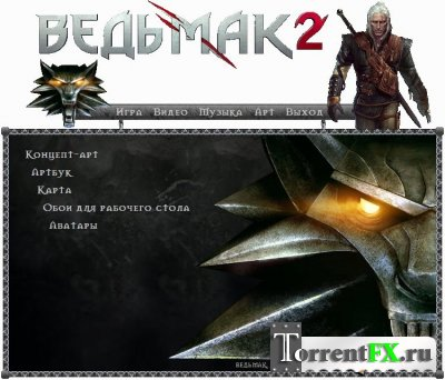 Ведьмак - Дилогия / The Witcher - Fantasy Edition | RePack