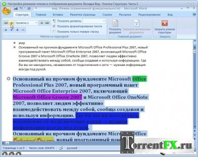 Microsoft Office Word 2007. ����������� ��������� ���������