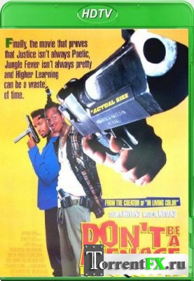 �� ����� ������ �������� / Don't Be a Menace to South Central