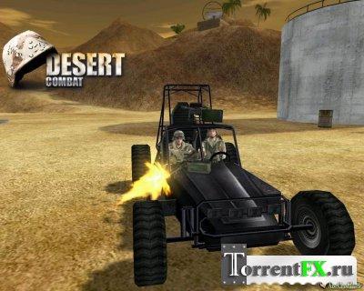 Battlefield 1942 [BF1942 Desert Combat DC FINAL FULL] [P] [RUS / RUS] (2011)