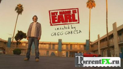 ���� ����� ��� (������ ����� ���������) / My name is Earl [S2]
