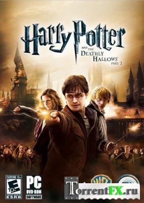 Гарри Поттер и Дары Смерти: Часть 2 / Harry Potter and the Deathly Hallows: Part 2 | RePack