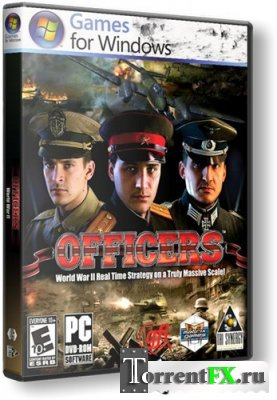 Офицеры / Officers