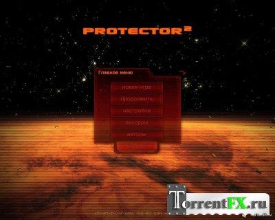 Protector 2 | Repack