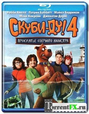Скуби-Ду 4: Проклятье озерного монстра / Scooby-Doo! Curse of the Lake Monster