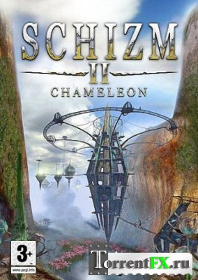 Щизм 2: Хамелеон / SCHIZM 2: Chameleon