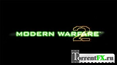 Русификатор для Call of Duty: Modern Warfare 2 AlterIWnet (Текст / Звук)