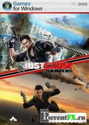 Just Cause - Дилогия | Lossless RePack