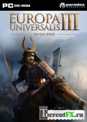 Всемирная Европа 3: Божественный Ветер / Europa Universalis 3